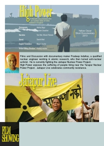 Indulkar poster